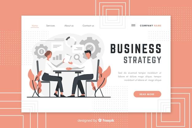 情報を含むビジネス戦略のランディングページ
