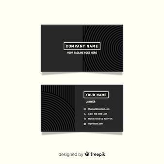 Минималистский серый шаблон визитной карточки