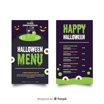 Плоский шаблон меню хэллоуин с плавильным котлом