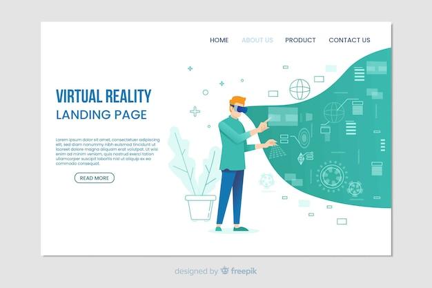 バーチャルリアリティのデジタルランディングページ