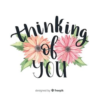 Позитивное сообщение с цветами: думаю о тебе