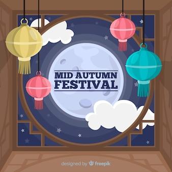 Плоский дизайн середины осени фестиваль
