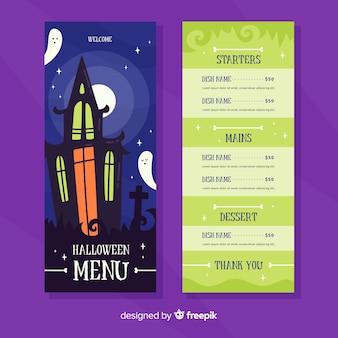 Плоский шаблон меню хэллоуин с домом с привидениями