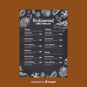 黒板スタイルのエレガントなレストランメニューテンプレート