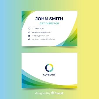 Градиент абстрактный визитная карточка в плоском дизайне