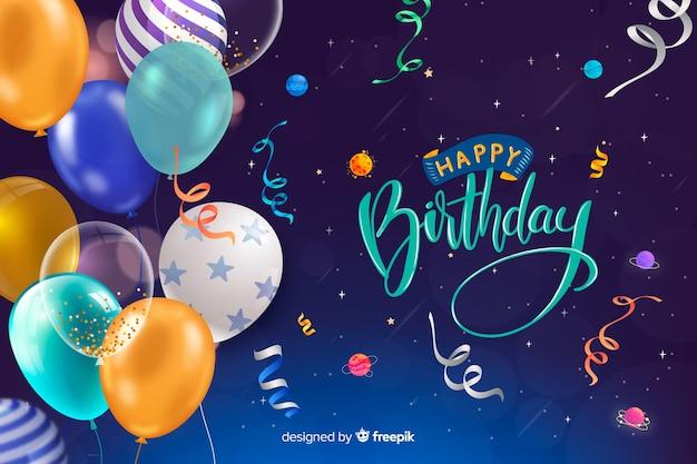 Открытка с днем рождения с воздушными шарами и конфетти