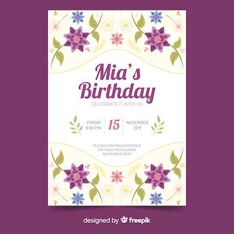 花スタイルの誕生日の招待状のテンプレート
