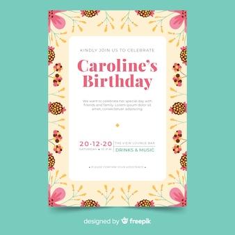 花のスタイルで誕生日の招待状のテンプレート