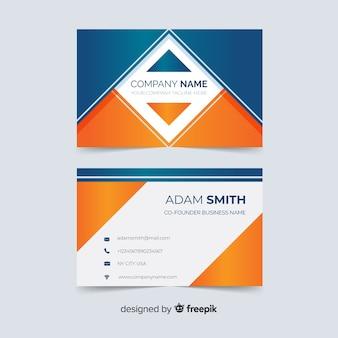 Шаблон визитной карточки с абстрактным дизайном