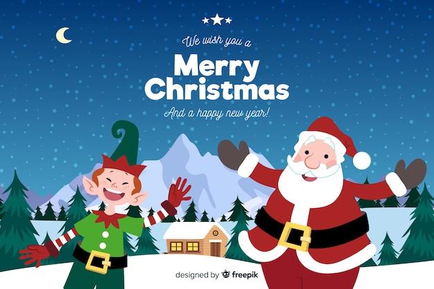 手描きのクリスマスの背景にサンタクロースとエルフ