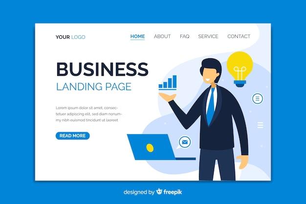 企業のビジネスランディングページ