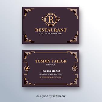 Шаблон визитки с золотым орнаментом