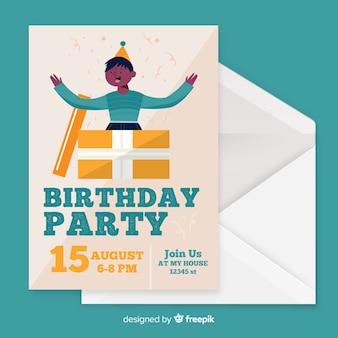 誕生日の招待状テンプレートのフラットなデザイン
