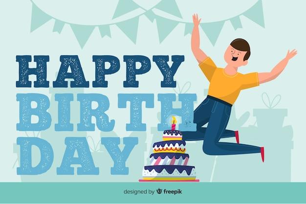 Плоский дизайн шаблона приглашения дня рождения