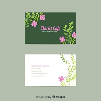 Шаблон цветочной визитки