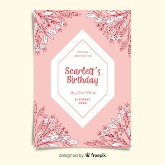 Цветочный шаблон приглашения дня рождения