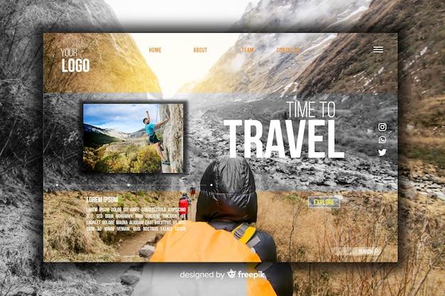 写真付きの旅行のランディングページ