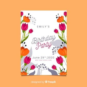 誕生日パーティーのお祝いテンプレート招待状