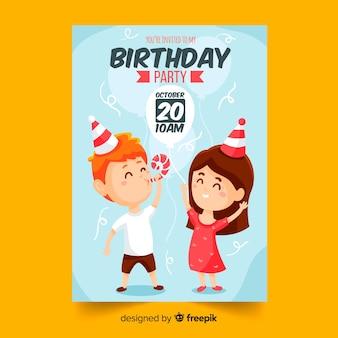 フラットなデザインの子供の誕生日の招待状のテンプレート