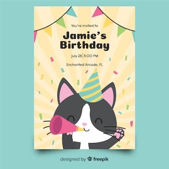 猫と子供の誕生日の招待状のテンプレート