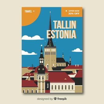 都市テンプレートのレトロなプロモーションポスター