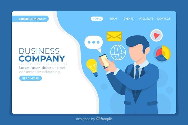 会社のビジネスランディングページ