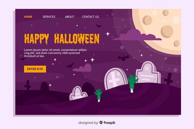 Плоский дизайн целевой страницы хэллоуин