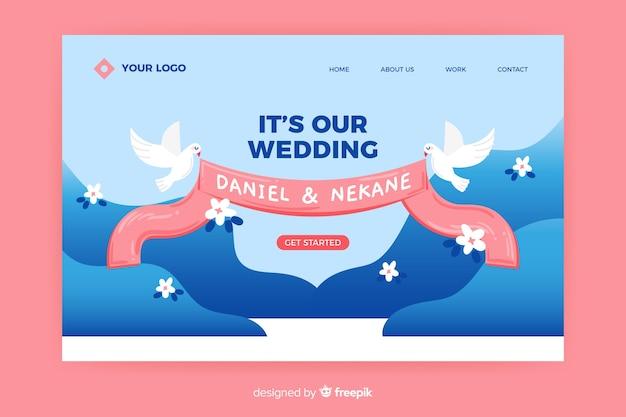 ハトとの結婚式のランディングページ