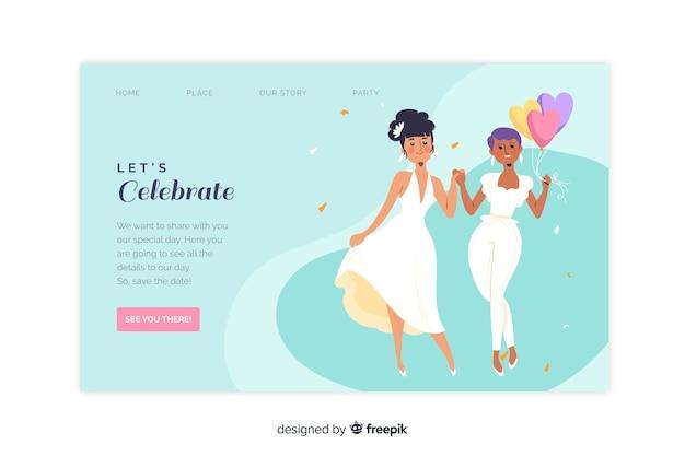 カップルの結婚式のランディングページ