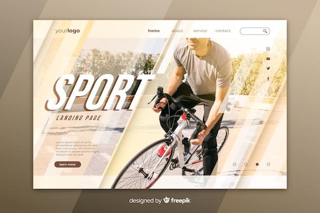 画像付きのスポーツランディングページ