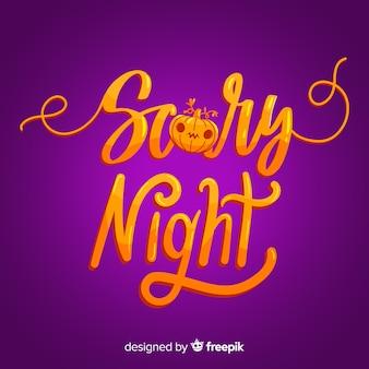 カラフルな怖い夜のハロウィーンレタリング
