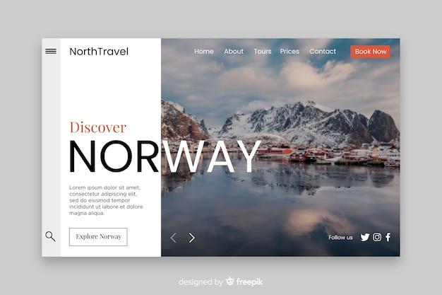 ノルウェー旅行のランディングページを発見する