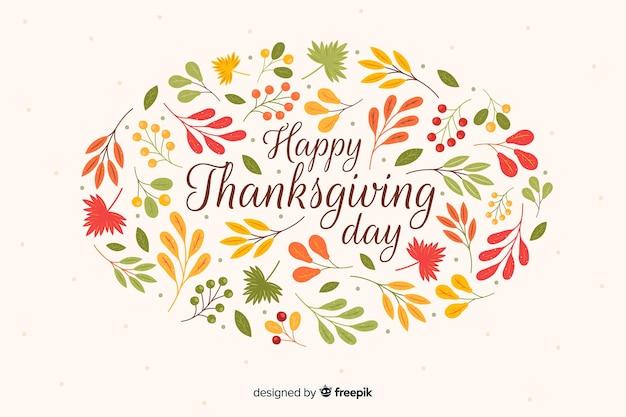 Плоский дизайн фона благодарения