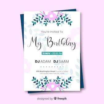 誕生日カードの招待状のエレガントなデザイン