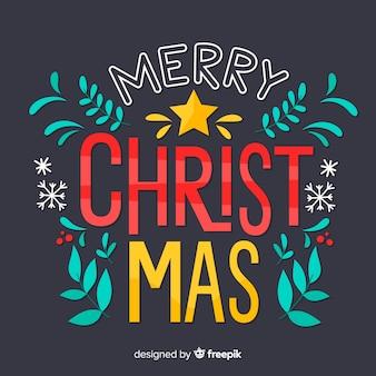 Красивая надпись с рождеством
