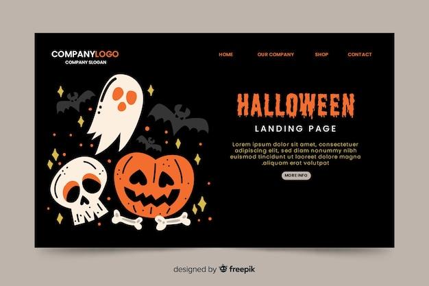 フラットなデザインのハロウィーンランディングページ
