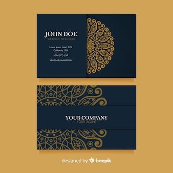 Шаблон золотого орнамента-визитки