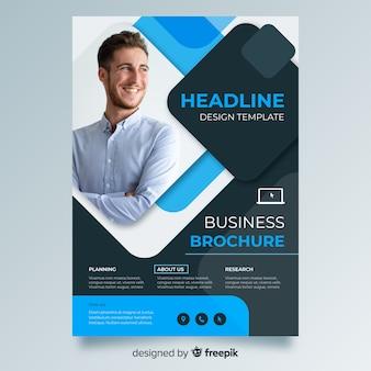Шаблон абстрактный бизнес флаер с изображением
