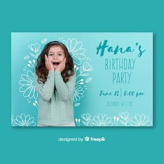 画像のテンプレート子供の誕生日の招待状