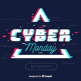 Кибер понедельник концепция с плоским фоном дизайна