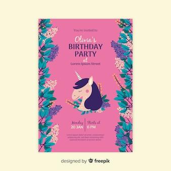 誕生日の招待状花テンプレート