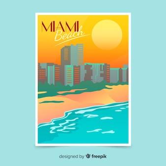 マイアミテンプレートのレトロなプロモーションポスター