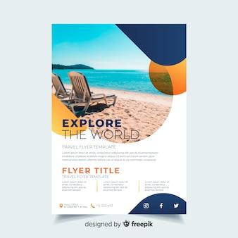 画像付きテンプレート旅行ポスター