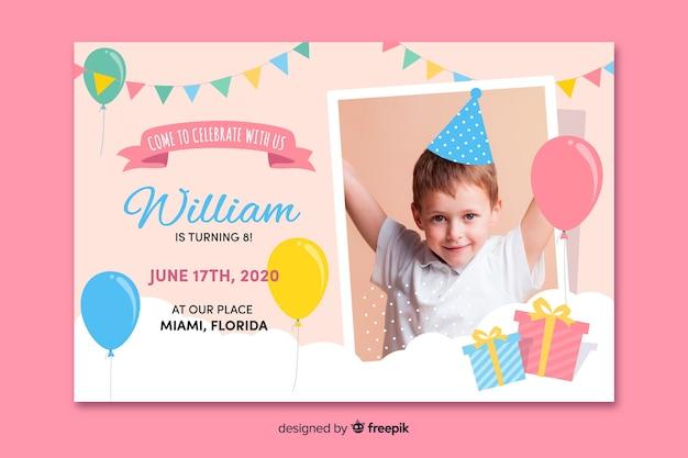 Шаблон детского приглашения на день рождения с фото