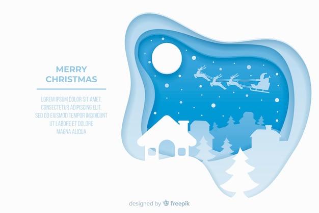 Рождество концепция с фоном бумаги стиль