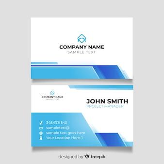 Шаблон профессиональный шаблон визитной карточки