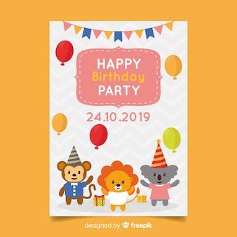 Шаблон детского приглашения на день рождения