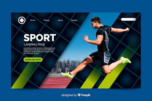 スポーツ運動のランディングページ