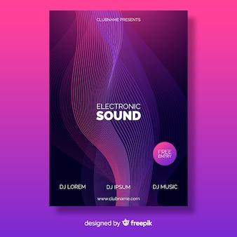 抽象的な波電子音楽ポスターテンプレート