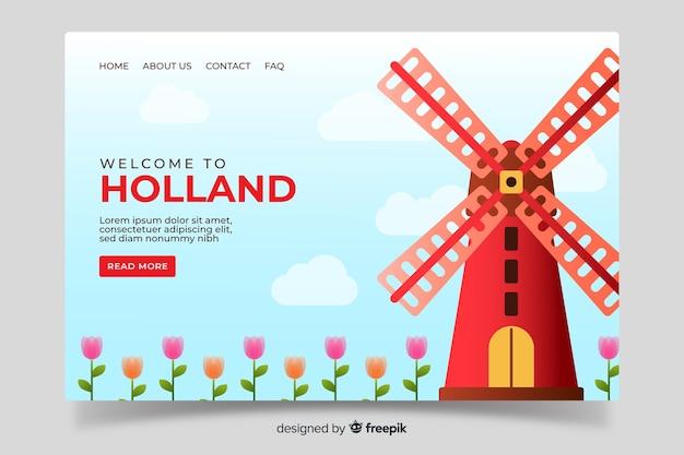 オランダのランディングページへようこそ